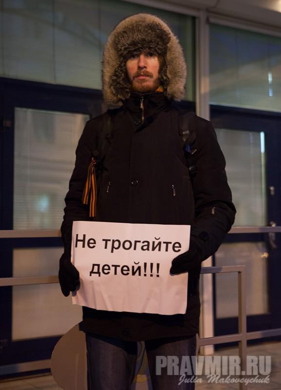Пикеты против запрета усыновления зарубеж у Государственной Думы. Фото Юлии Маковейчук (34)