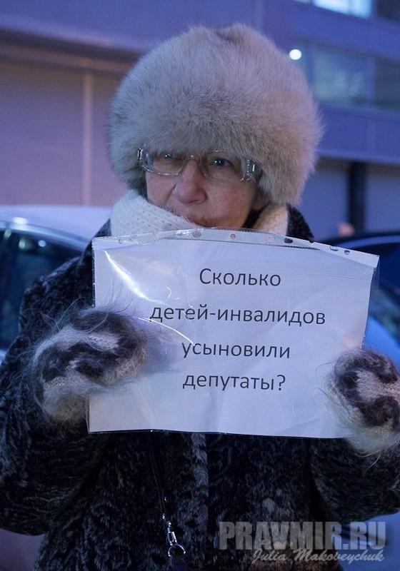 Пикеты против запрета усыновления зарубеж у Государственной Думы. Фото Юлии Маковейчук (31)