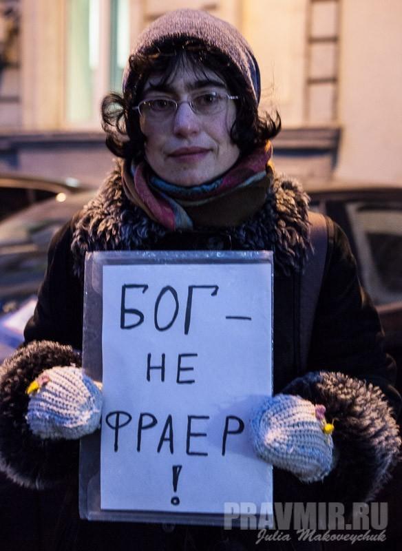 Пикеты против запрета усыновления зарубеж у Государственной Думы. Фото Юлии Маковейчук (30)