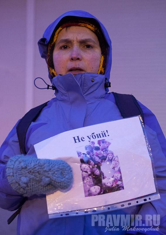 Пикеты против запрета усыновления зарубеж у Государственной Думы. Фото Юлии Маковейчук (29)