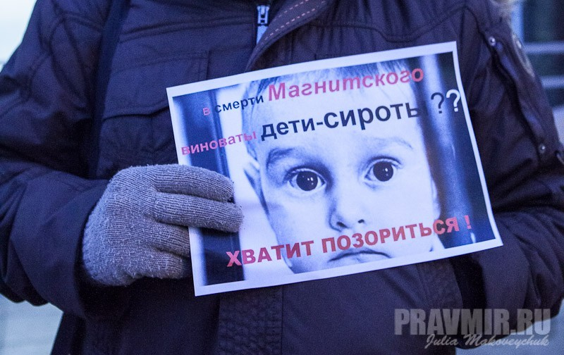 Пикеты против запрета усыновления зарубеж у Государственной Думы. Фото Юлии Маковейчук (25)