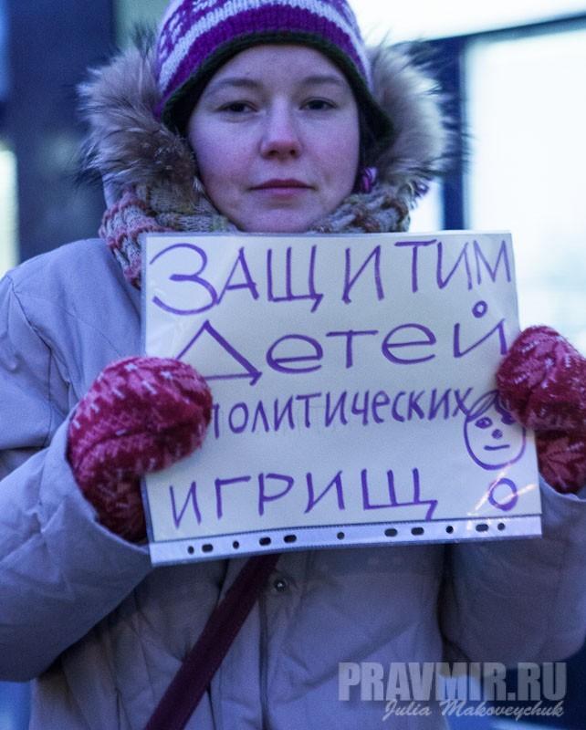 Пикеты против запрета усыновления зарубеж у Государственной Думы. Фото Юлии Маковейчук (24)