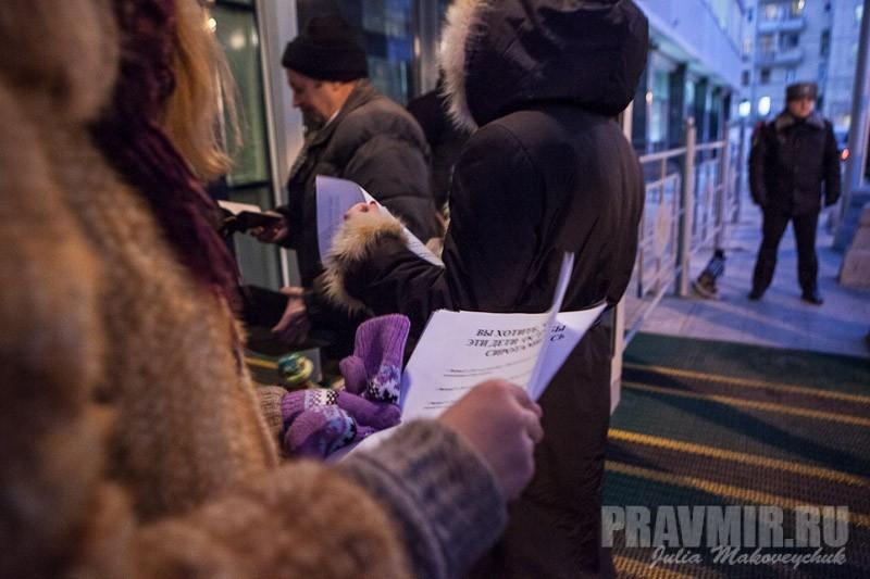 Пикеты против запрета усыновления зарубеж у Государственной Думы. Фото Юлии Маковейчук (23)