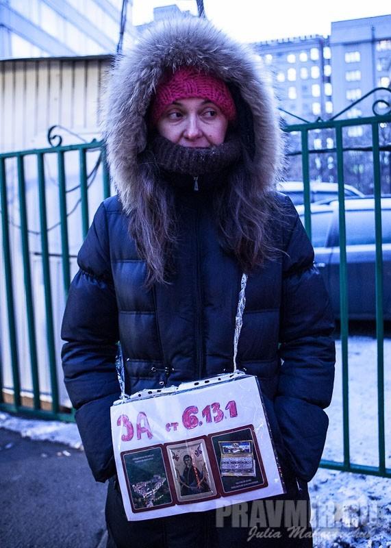 Пикеты против запрета усыновления зарубеж у Государственной Думы. Фото Юлии Маковейчук (16)
