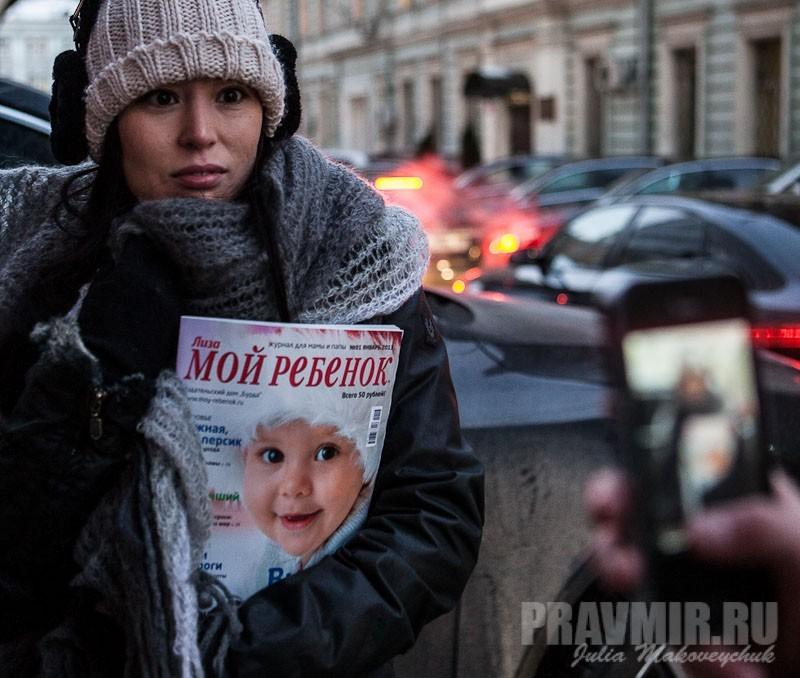 Пикеты против запрета усыновления зарубеж у Государственной Думы. Фото Юлии Маковейчук (12)