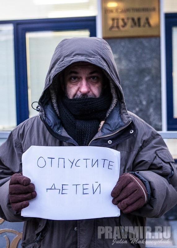 Пикеты против запрета усыновления зарубеж у Государственной Думы. Фото Юлии Маковейчук (9)