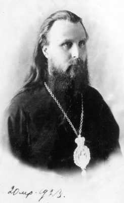 Архиепископ Иларион (Троицкий), Архангельск, 1923 год. Фото: drevo-info.ru