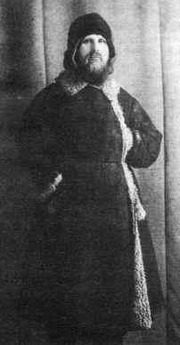 Священномученик Иларион (Троицкий), заключенный Соловецкого лагеря. Фото: ortedu.ru
