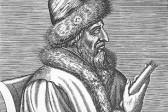 Старец Мисаил (Сукин)