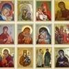 В столице Аргентины проходит выставка русских православных икон