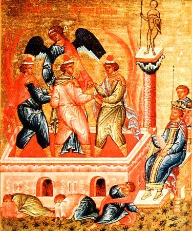 Церковь празднует память пророка Даниил и святых трех отроков Анании, Азарии и Мисаила