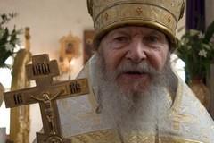Протоиерей Герасим Иванов: Нельзя идти на Голгофу играючи…