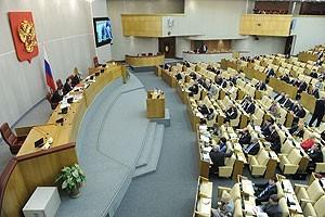 Закон об образовании принят Госдумой