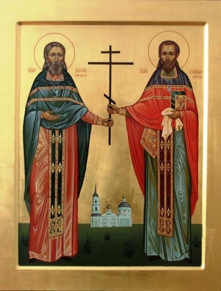 Икона священномучеников Василия Покровского и Емелиана Киреева. Источник: stpmm.ru