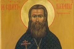 Священномученик Александр Туберовский: «Воскресение Христово видевше»