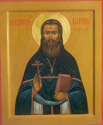 Икона священномученика Александра Туберовского. Фото: fond.ru