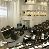 Совет Федерации одобрил закон об образовании