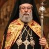 Архиепископ Кипра осудил враждебное отношение к Русской Церкви