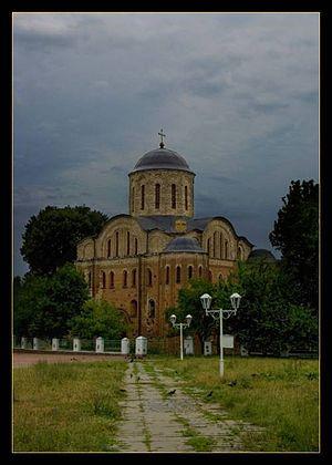 Васильевская церковь (Овруч)