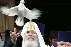 Памяти Патриарха Алексия