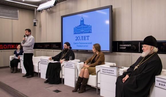 круглый стол «Теологическое образование в универсуме современной России» (6)