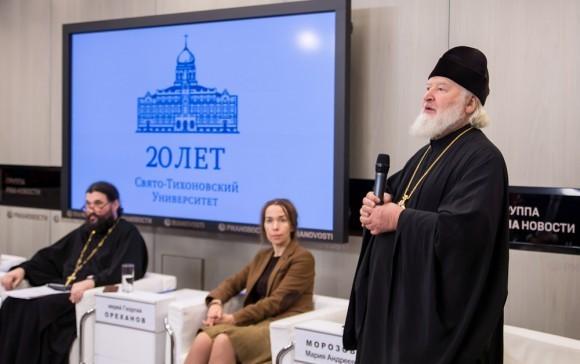круглый стол «Теологическое образование в универсуме современной России» (5)