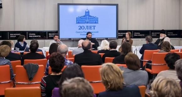 круглый стол «Теологическое образование в универсуме современной России» (3)