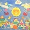 «Вместе быть счастливыми»: как дети-инвалиды в Алчевской духовной лечебнице работали над «счастьем»