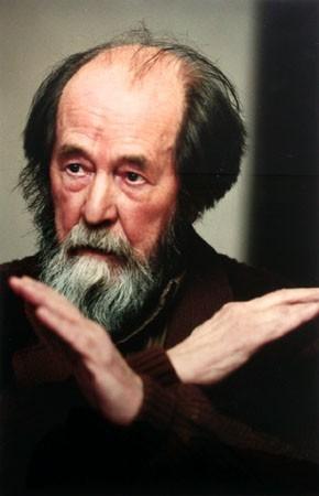 А. И. Солженицын