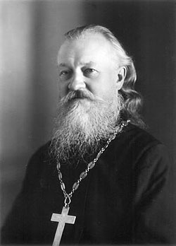 Священномученик Анатолий Правдолюбов. Фото: history.ryazan.ru