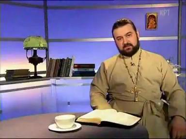Библия и газета