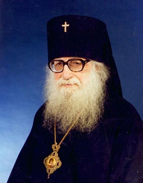Василий, архиепископ Брюссельский и Бельгийский