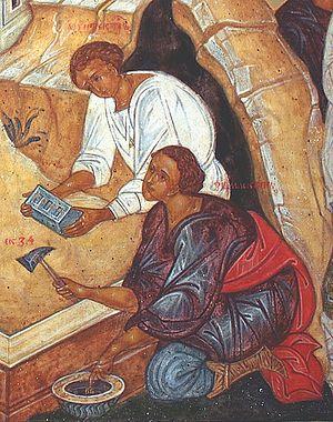Землекоп. Деталь клейма иконы Новорусская Богоматерь