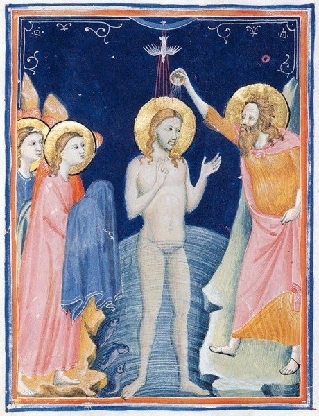 Крещение. Франция, миниатюра. XIII век.