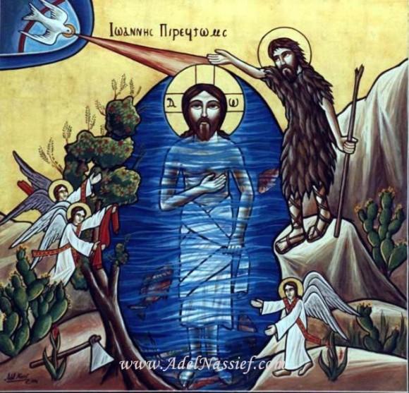 Крещение. Коптская икона.