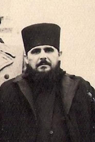 Архимандрит Василий (Пронин). 1959 год.