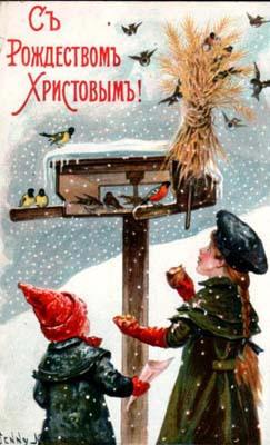 Открытка к Рождеству (21)