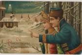 Открытка к Рождеству (31)