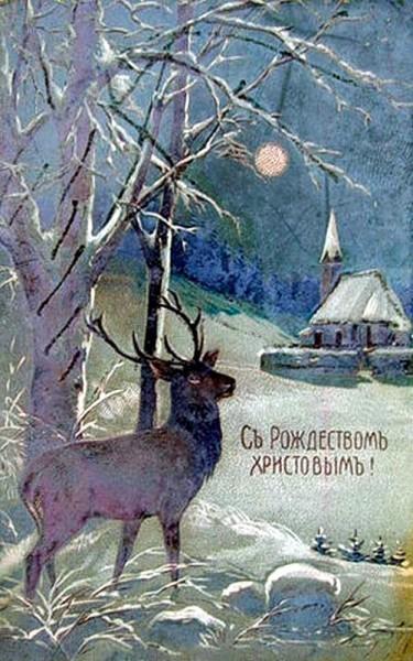 Открытка к Рождеству (25)
