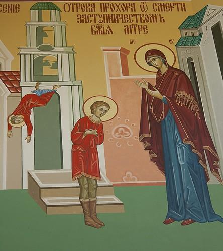 Спасение отрока Прохора от смерти заступничеством Божией Матери