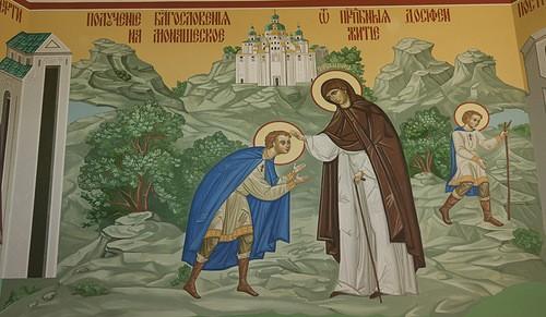 Получение благословения на монашеское житие от преподобной Досифеи