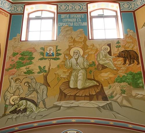Житие преподобного Серафима в Саровской пустыни