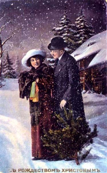 Открытка к Рождеству (35)