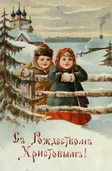 Открытка к Рождеству (11)