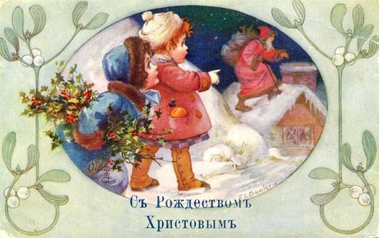 Открытка к Рождеству (37)