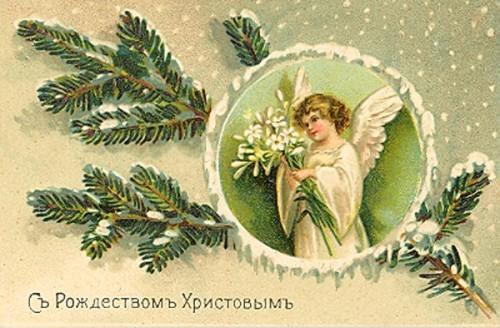 Открытка к Рождеству (7)