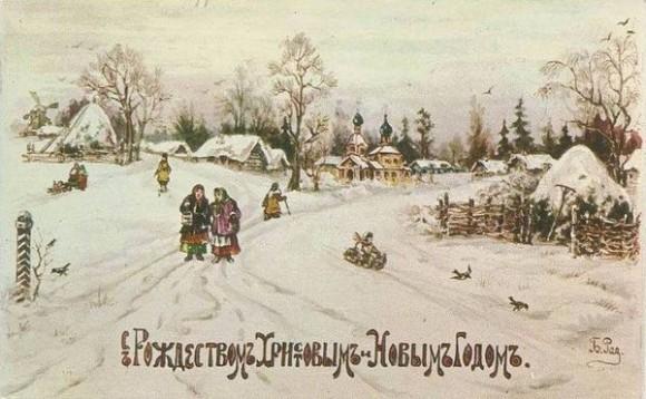 Открытка к Рождеству (49)