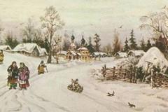 Рождественские дни в московских храмах. 1945 год