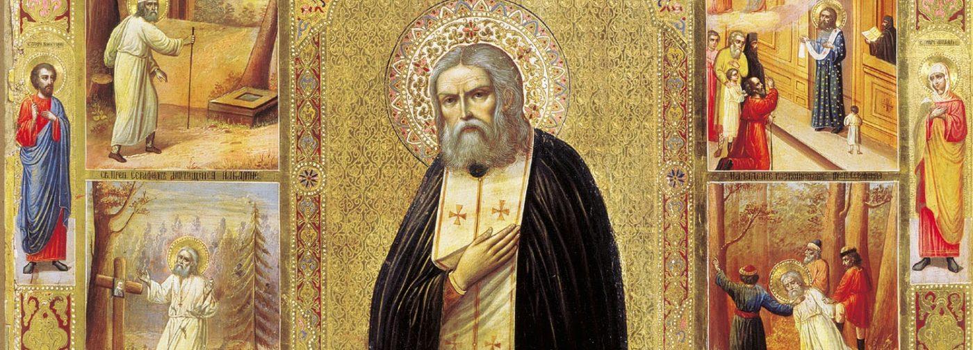 8 эпизодов из жизни преподобного Серафима Саровского (+клейма иконы)