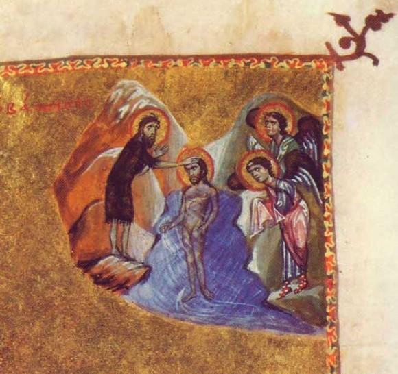 Миниатюра Евангелия Апракос 2-ая половина XII в. ГИМ, Москва. Фрагмент